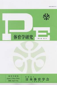 kikanshi-kenkyu