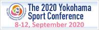 2020 横浜スポーツ学術会議バナー